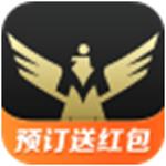 鹰漠旅行for iPhone7.0(酒店住宿)
