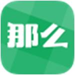那么for iPhone7.0(社区聊天)