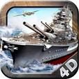 战舰风云for iPhone6.0(策略战争)