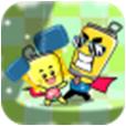 淘气哈皮父子for iPhone5.0(益智翻图)