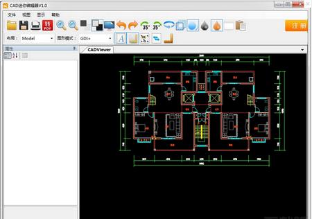 CAD迷你编辑器 V1.0官方版(CAD查看软件) - 截图1