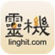 灵机妙算for iPhone7.0(命理测算)