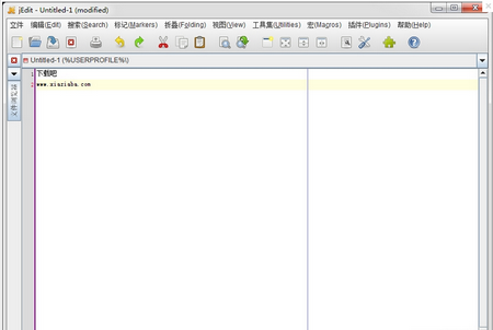jEdit V5.3.0官方中文版(文本编辑器) - 截图1