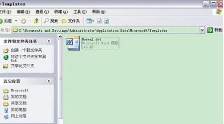 word公用模板的文件