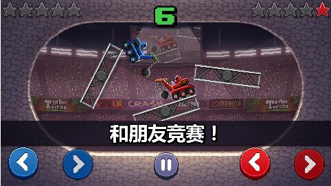 撞头赛车(火爆飞车) v1.13 for Android安卓版 - 截图1