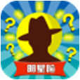 开心明星脸for iPhone6.0(休闲娱乐)