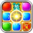 果冻爆破2for iPhone4.0(益智消除)
