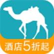 去哪儿旅行 for iphone6.0(旅游导航)