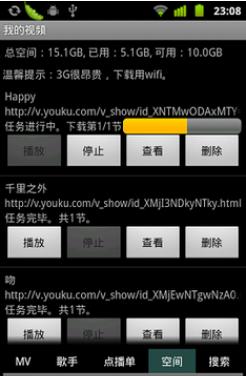 快手MV安卓版 v1.2 - 截图1