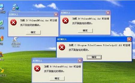 阻止通过网页形式启动