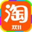 淘宝 for iphone7.0 (掌上购物)
