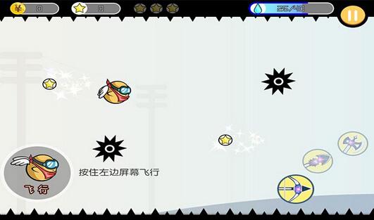 蛋蛋的忧伤(蛋蛋英雄) v2.0 for Android安卓版 - 截图1