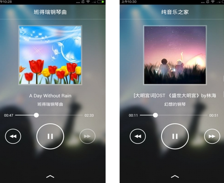 班得瑞纯音乐 V1.0.0官方版for android (纯音乐曲库) - 截图1
