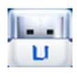 U大师 V4.3.5 官方版(u盘启动盘制作工具)