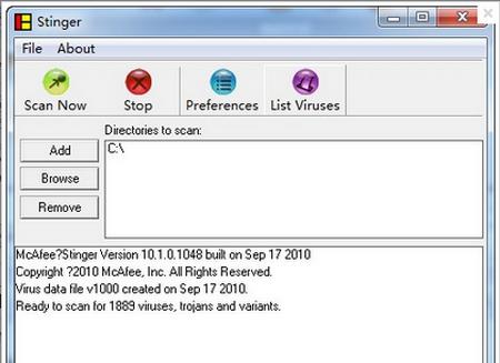 McAfee AVERT Stinger V12.1.0.1793 绿色版(专杀McAfee病毒工具) - 截图1
