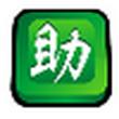 阿里助手 V5.7.150.0官方版(阿里店铺管理工具)
