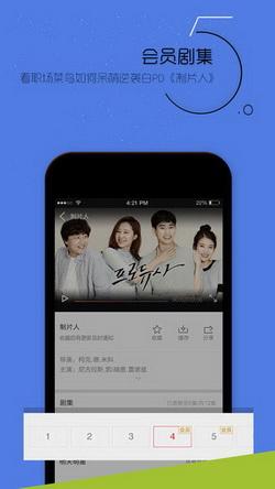 搜狐视频 for iPhone(影音播放器) - 截图1