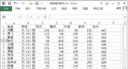 删除随机数据后获得随机排序的工作表