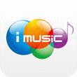爱音乐 for iPhone (音频播放器)