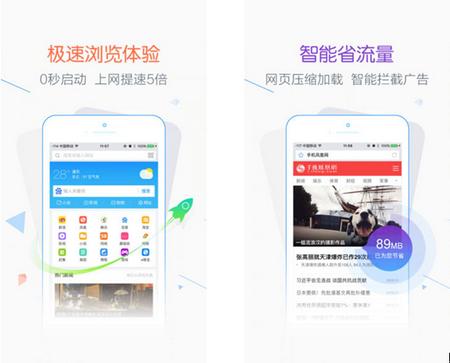手机百度 for iPhone (信息搜索) - 截图1