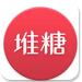 堆糖(图文收集) v5.7.1 for Android安卓版