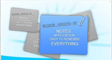 Jeoe Note V1.2.1免费版(桌面便签) - 截图1