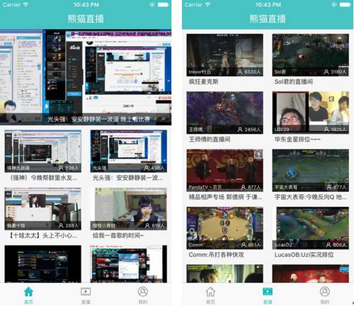 PandaTV内测版 for iPhone(游戏直播) - 截图1
