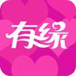 有缘网 for iPhone(恋爱交友)