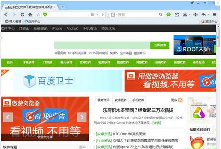 QQ浏览器 9.2.5542.400官方版(浏览器) - 截图1