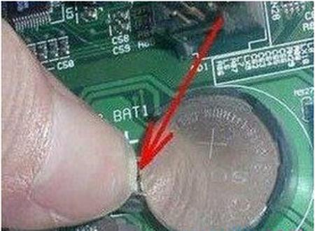 主板CMOS电池