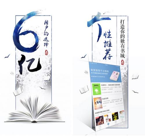 QQ阅读 for iPhone(掌上阅读) - 截图1