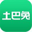 土巴兔装修 for iPhone(家居装修)
