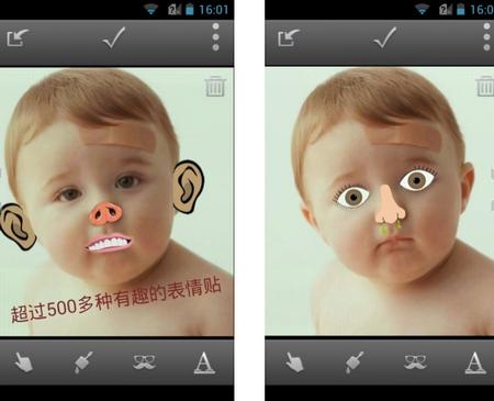 表情相机 V4.8官方版 for android(趣味相机) - 截图1