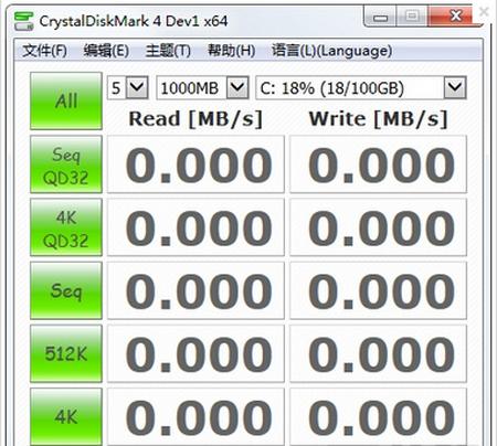 CrystalDiskMark V5.1.0 绿色中文版(硬盘检测) - 截图1