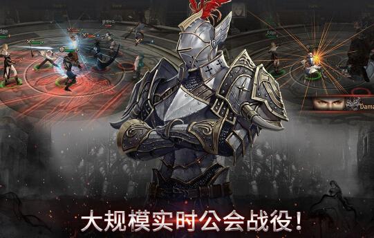 军团的荣耀(团战无双) v14 for Android安卓版