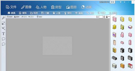 图个轻松 V6.2.1免费绿色版(图形处理) - 截图1