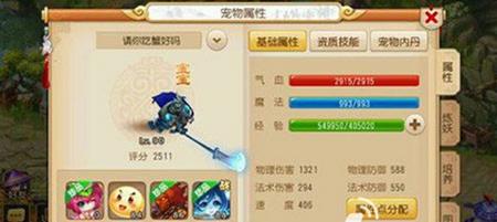 暴力队PK阵容搭配攻略,梦幻西游手游攻略,手游攻略