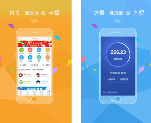 116114 V5.0.4官方版for android(生活助手) - 截图1