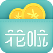 花啦花啦 V3.1.0官方版for android(贷款平台)