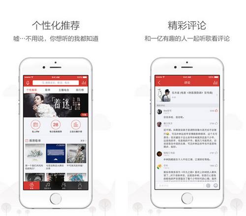 网易云音乐 for iPhone(音乐平台) - 截图1