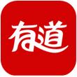 有道词典 for iPhone(词典翻译)