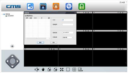 Yoosee V1.0.0.13免费版(视频监控) - 截图1
