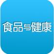 食品与健康 V1.02官方版for android (健康指导)