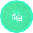 食品与健康 V2012.03官方版for android (健康指导)