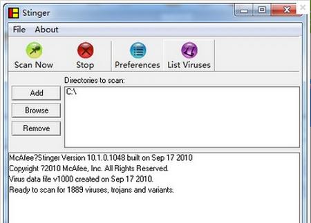 McAfee AVERT Stinger V12.1.0.1823 绿色版(病毒查杀工具) - 截图1