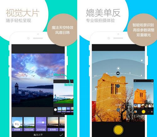 快播iOS增强版 for iPhone(在线点播)