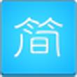 简单写作 V1.3.12.3官方版(写作工具)
