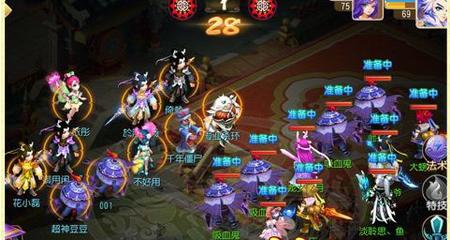 PK常见阵容三:大唐+狮驼+普陀+地府+龙宫