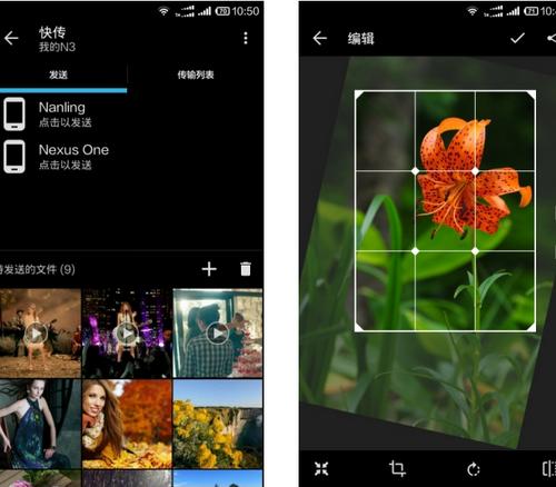 快图浏览 V4.7.0.1365官方版for Android (看图软件) - 截图1