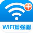 wifi信号增强器 V12.4.0 for android(信号增强器)